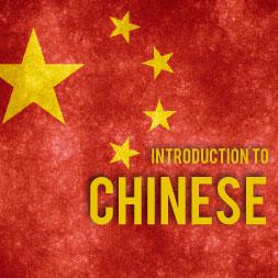 Introduction to Mandarin Language